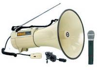 megafon erv 45W