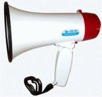 megafon bezdrôtový